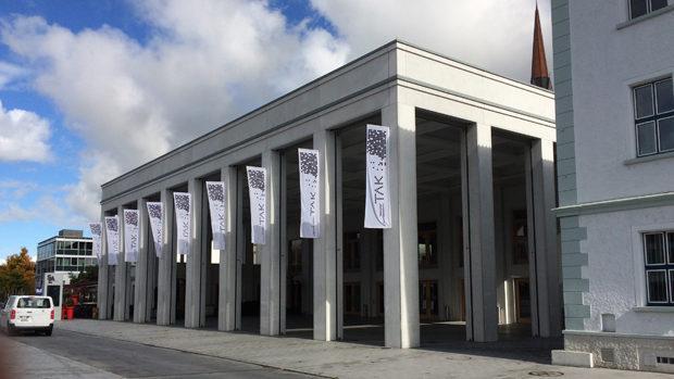 Die Gebäudefront mit dem Eingang zum SAL in Schaan
